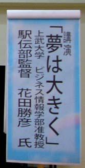 花田勝彦の画像 p1_14
