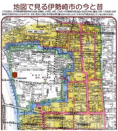 Go!伊勢崎 伊勢崎市の歴史