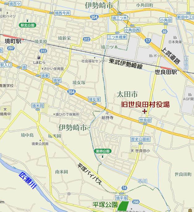 Images of 世良田村事件 - Japan...