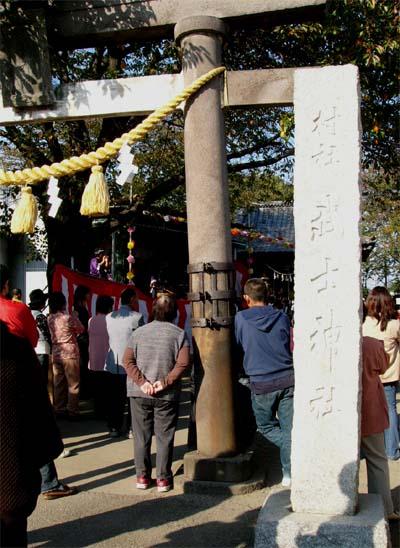 村社 武士(たけし)神社